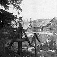 Ахпойла, 1942г - фото №1