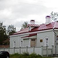 Дом Лазаревых, фото №1