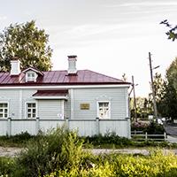 Дом Лазаревых, фото №2