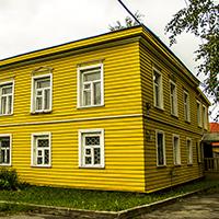 Дом купца Лебедева в Старом городе, фото №1