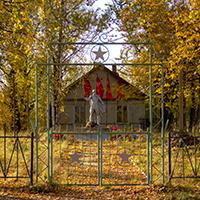 Братская могила советских воинов в Чалне