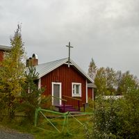 Лютеранская церковь в Чалне, фото №1