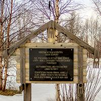 Табличка при сосне Лённрота