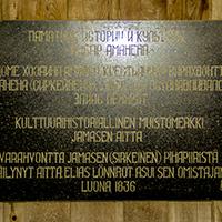 Табличка на амбаре Аманена