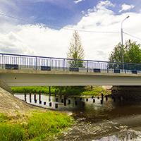 Мост через реку Маньга, фото №2