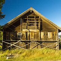 Дом жилой Ермолаева в Рубчойле, фото №1