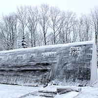 Братская могила советских воинов в Суоярви - фото №1